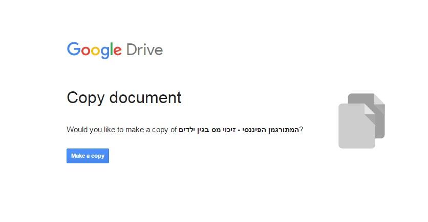 google-sheet-copy